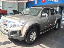 ISUZU DMAX LS ( 4X4 AT )